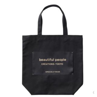 ビューティフルピープル(beautiful people)の新品 値下げbeautiful people トートバッグ(ハンドバッグ)