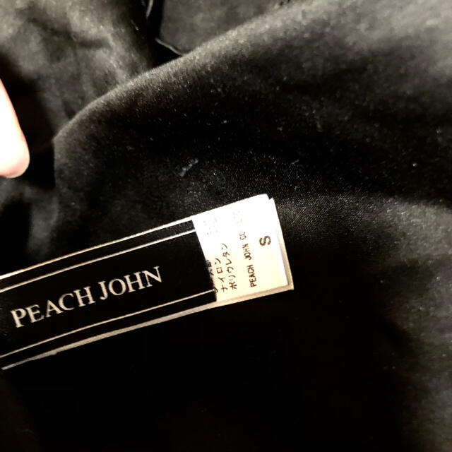 PEACH JOHN(ピーチジョン)の未使用 PJピーチジョン サテンレースキャミ 黒 レディースのルームウェア/パジャマ(ルームウェア)の商品写真