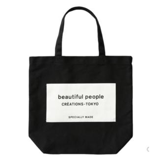 ビューティフルピープル(beautiful people)の新品 大人気限定お値下げbeautiful people トートバッグ(トートバッグ)
