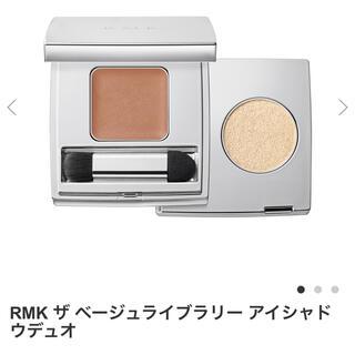RMK - RMK ザ ベージュライブラリー アイシャドウデュオ 04 ロイヤルベージュ