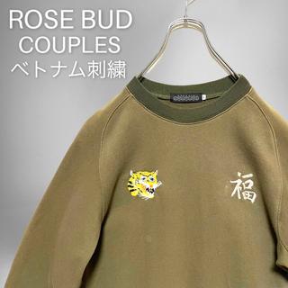 ローズバッド(ROSE BUD)のROSEBUD COUPLES ベトナム刺繍トレーナー カーキ M ミリタリー(スウェット)