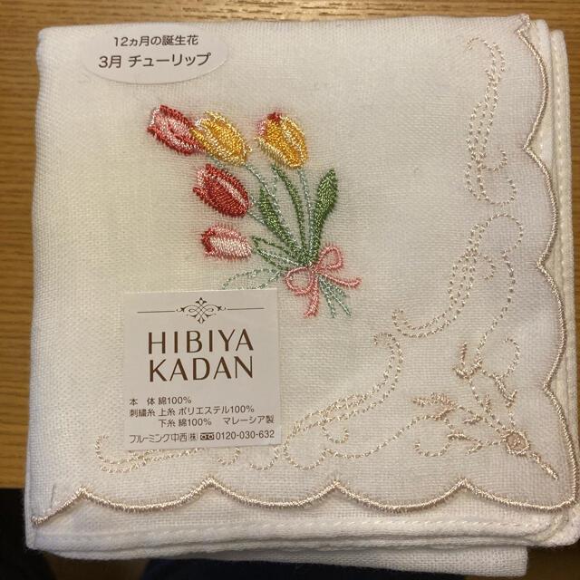 ガーゼハンカチ レディースのファッション小物(ハンカチ)の商品写真