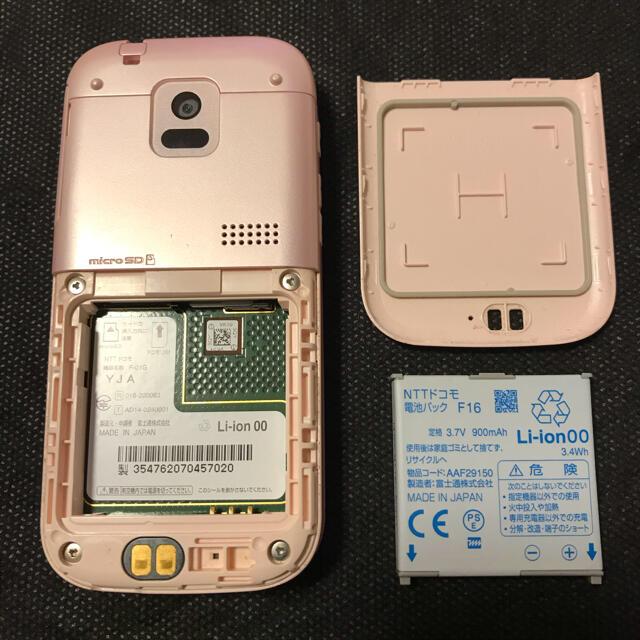 NTTdocomo(エヌティティドコモ)のドコモ らくらくホン ベーシック4 DOCOMO F-01G ピンク スマホ/家電/カメラのスマートフォン/携帯電話(携帯電話本体)の商品写真