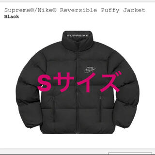 Supreme - Supreme®/Nike® Reversible Puffy Jacket