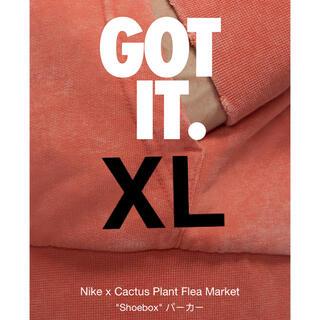 ナイキ(NIKE)の最安値 NIKE × CPFM Shoe Box hoodie XLサイズ 新品(パーカー)