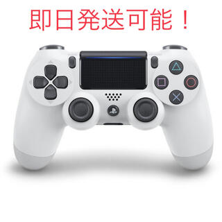 PlayStation4 - 【新品未開封】PS4純正コントローラーDUALSHOCK4グレイシャーホワイト