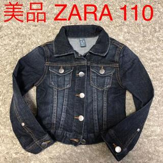 ザラ(ZARA)の美品 ZARA ザラ Gジャン デニムジャケット 4-5歳 110(ジャケット/上着)