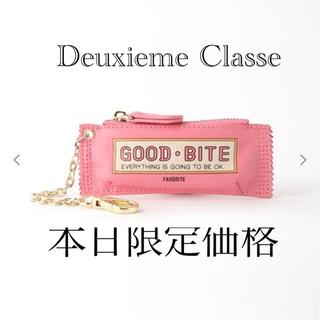 DEUXIEME CLASSE - 新品グッドグリーフ キーチャーム ピンク