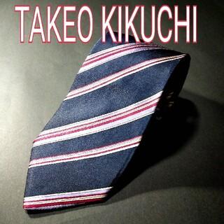 タケオキクチ(TAKEO KIKUCHI)のTAKEO KIKUCHI レジメンタル ネクタイ ネイビー(ネクタイ)