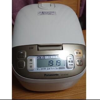 パナソニック(Panasonic)のサラダチキン様専用 パナソニック 炊飯器 Panasonic(炊飯器)