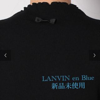 LANVIN en Bleu - ランバンオンブルー LANVIN en Blue リブカットソー