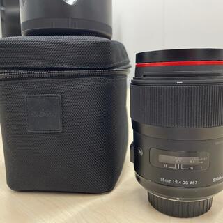 シグマ(SIGMA)のSIGMA 35mm 1:1.4 DG 67 ニコンマウント(レンズ(単焦点))