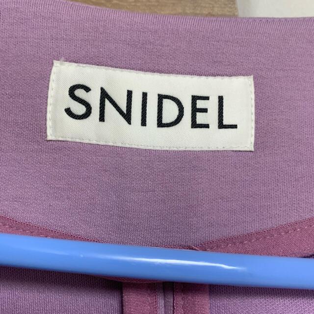 snidel(スナイデル)のいちご様専用 スナイデル ノーカラーコート ラベンダー レディースのジャケット/アウター(ノーカラージャケット)の商品写真