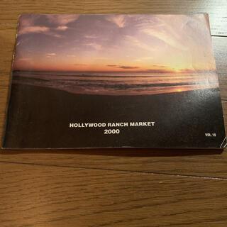 ハリウッドランチマーケット(HOLLYWOOD RANCH MARKET)のハリウッドランチマーケット カタログ 10(その他)