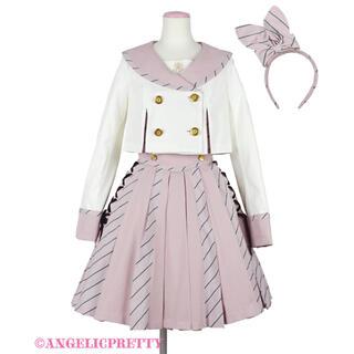 Angelic Pretty - Angelic Pretty Bunny College Formal Set