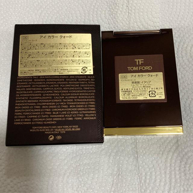 TOM FORD(トムフォード)のアイ カラー クォード トムフォード ビューティ 030 インソレント ローズ コスメ/美容のベースメイク/化粧品(アイシャドウ)の商品写真
