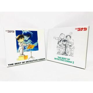 【希少】名探偵コナン/ベストアルバム/CD2枚セット/テーマ曲集/廃盤/美品