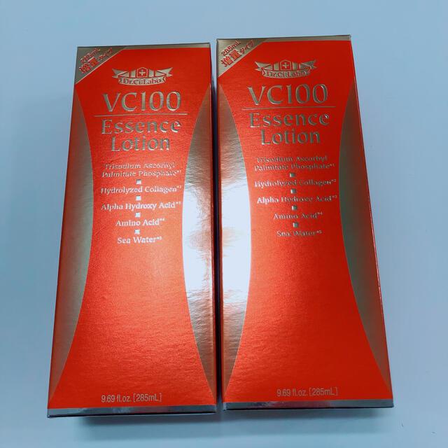 Dr.Ci Labo(ドクターシーラボ)のドクターシーラボ VC100エッセンスローションEX 285ml 二本 コスメ/美容のスキンケア/基礎化粧品(化粧水/ローション)の商品写真