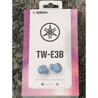 ヤマハ - ヤマハ 完全ワイヤレスイヤホン TW-E3B(A) ほぼ新品