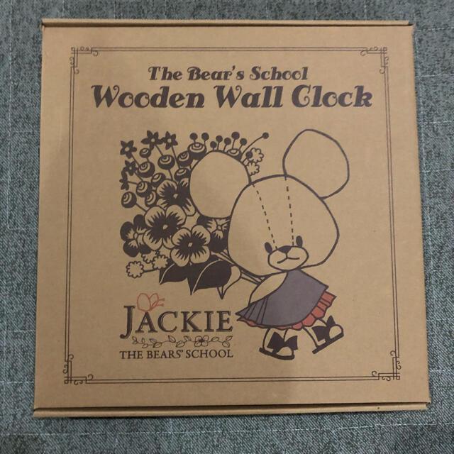 くまのがっこう ウォールクロック エンタメ/ホビーのおもちゃ/ぬいぐるみ(キャラクターグッズ)の商品写真