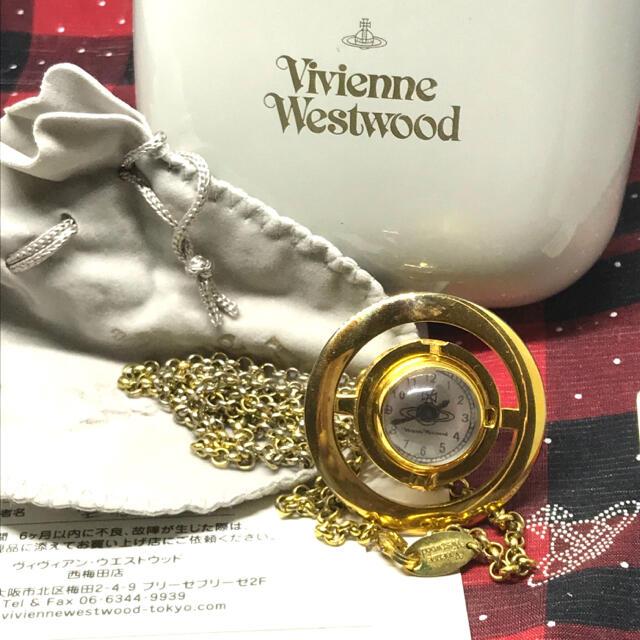 Vivienne Westwood(ヴィヴィアンウエストウッド)のヴィヴィアン 廃盤レア ウォッチ ネックレス レディースのアクセサリー(ネックレス)の商品写真
