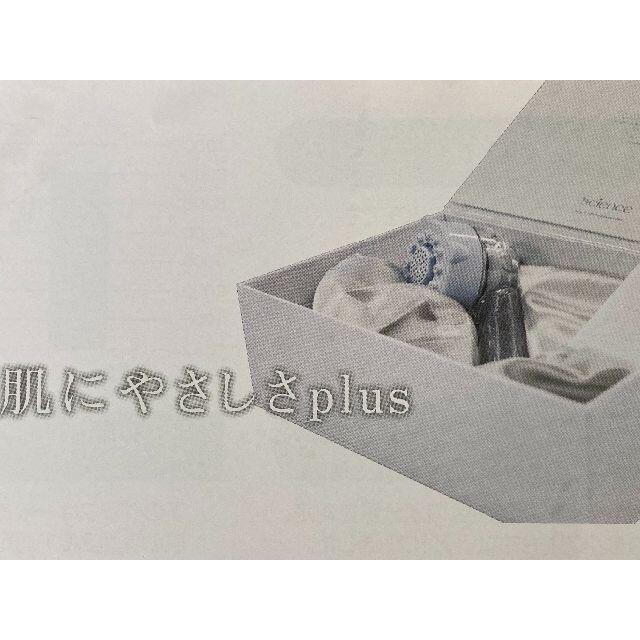 ミラブルプラス スマホ/家電/カメラの美容/健康(ボディケア/エステ)の商品写真