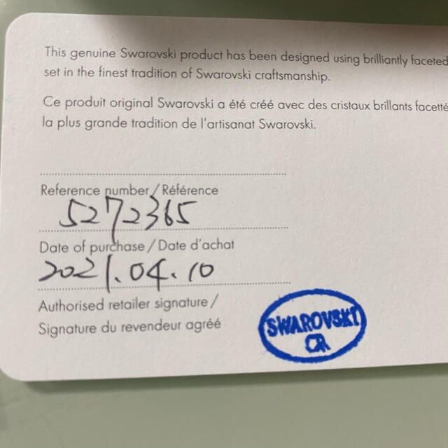 SWAROVSKI(スワロフスキー)のスワロスキー ネックレス ハート ピンク レディースのアクセサリー(ネックレス)の商品写真
