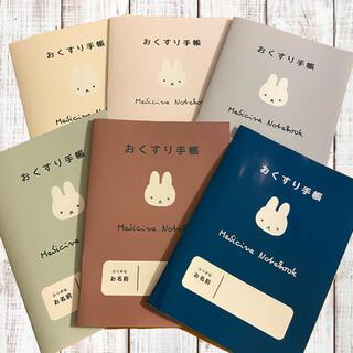 手書きうさちゃん♡お薬手帳カバー 母子手帳カバー ハンドメイド