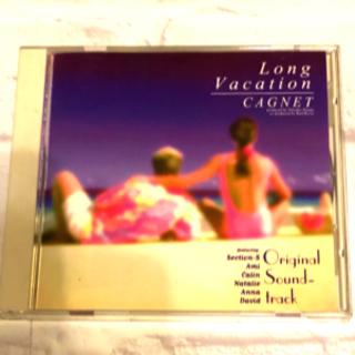 long vacation オリジナルサウンドトラック CD(テレビドラマサントラ)