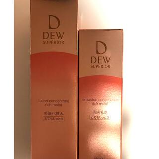DEW - (新品未使用)DEWスペリア化粧品乳液