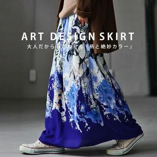antiqua - 新品☆彡【antiqua】ドレープ アート 柄 スカート【アンティカ】