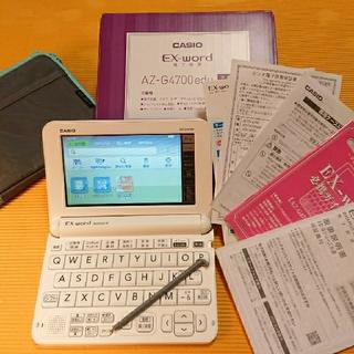CASIO - カシオ 電子辞書  XD-G4700 付属品込み