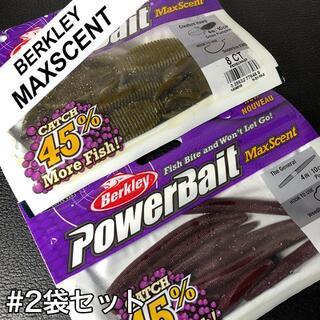 【2袋セット】バークレイ マックスセント クリーチャーホッグ ジェネラル