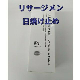 リサージ(LISSAGE)の送料込み! 新品!約23%off リサージ メン UVプロテクターパーフェクト(日焼け止め/サンオイル)