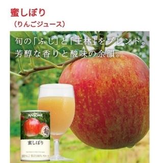 カゴメ(KAGOME)のKAGOME 蜜しぼり(100%りんごジュース)16本(ソフトドリンク)