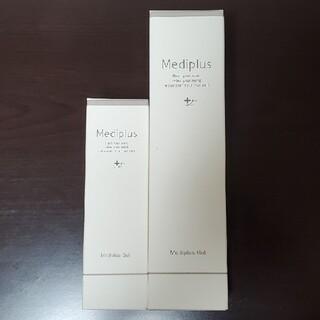 メディプラスゲル 180g&45g(オールインワン化粧品)