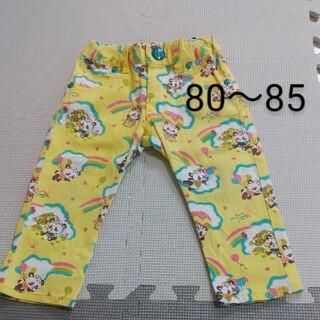グラグラ(GrandGround)のベビー キッズ グラグラ 長ズボン パンツ 80~85 黄色(パンツ)
