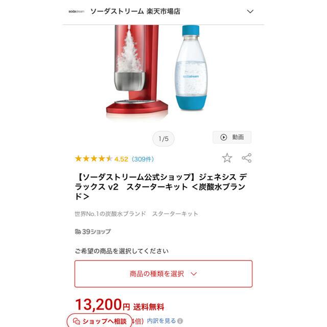 まなっぷさん専用 スマホ/家電/カメラの調理家電(調理機器)の商品写真