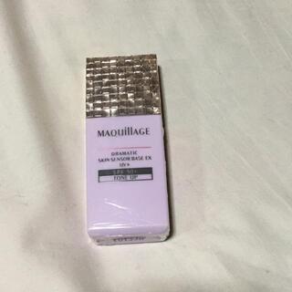 MAQuillAGE - ドラマティックスキンセンサーベース EX UV+
