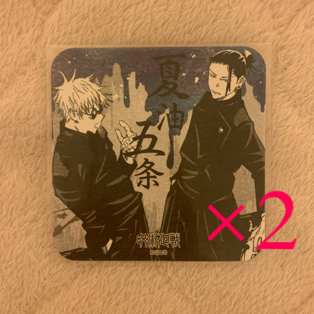 呪術廻戦 アートコースター 夏油五条 エンタメ/ホビーのおもちゃ/ぬいぐるみ(キャラクターグッズ)の商品写真