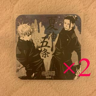 呪術廻戦 アートコースター 夏油&五条
