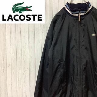 ラコステ(LACOSTE)のラコステ ジップアップジャケット 裏地フリース 黒 スタジャン ワンポイントロゴ(スタジャン)