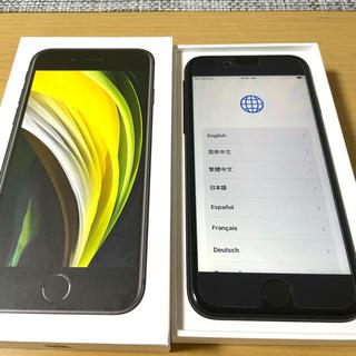最安 美品 iPhoneSE2 第2世代 64GB 制限○ SIMロック解除