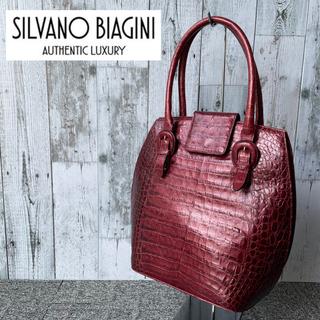 ハンドバッグ クロコ SILVANO BIAGINI イタリア製 型押し(ハンドバッグ)