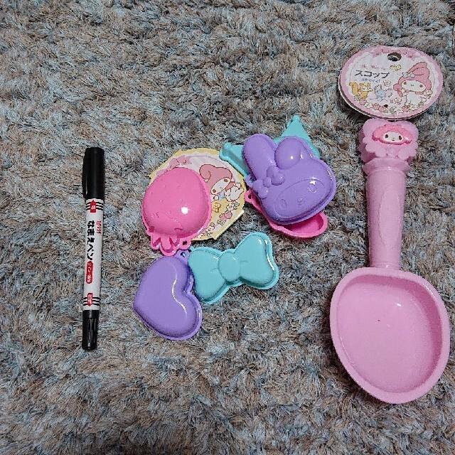 マイメロディ(マイメロディ)のマイメロディ砂場遊びセット エンタメ/ホビーのおもちゃ/ぬいぐるみ(キャラクターグッズ)の商品写真