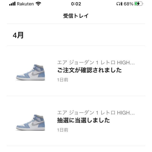 NIKE(ナイキ)のNIKE AIR JORDAN1 エア ジョーダン 1 レトロ HIGH OG メンズの靴/シューズ(スニーカー)の商品写真