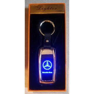 ベンツ キーリング 電子ライター(キーホルダー)