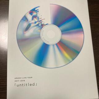 嵐 - 嵐 DVD  untitled