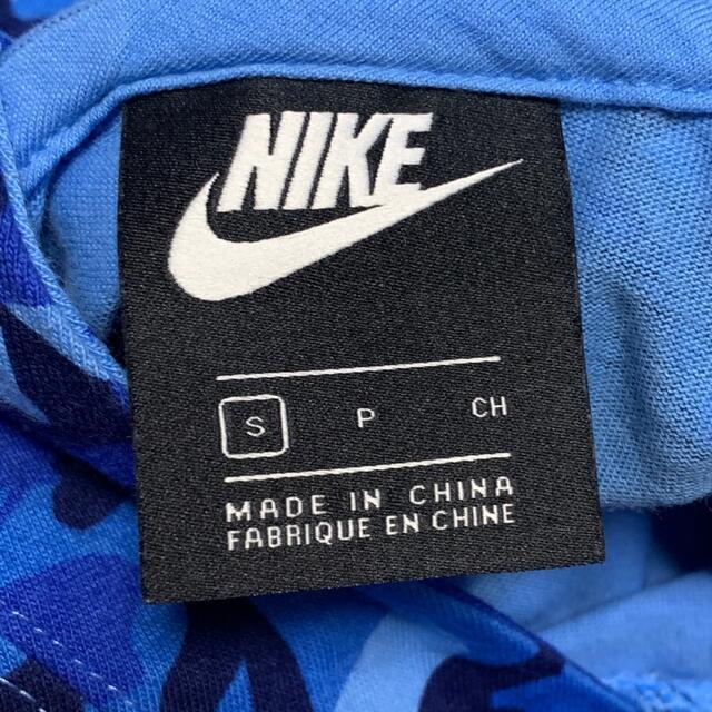 NIKE(ナイキ)のNIKE ジュニア 迷彩柄ロンT 140cm キッズ/ベビー/マタニティのキッズ服男の子用(90cm~)(Tシャツ/カットソー)の商品写真