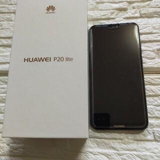 HUAWEI - HUAWEI P20 lite ブラック 32GB